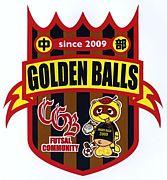 中部GOLDENBALLS