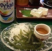 関西の沖縄料理屋さん!!