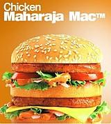 McDonald's新青梅田無店