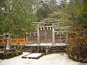桧原神社と桧原御休処を愛する人