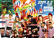 ★BEACH CLUB-ビーチクLOVE-★
