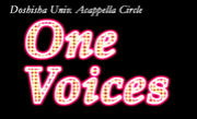 One Voices