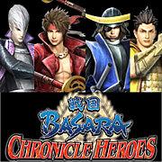 戦国BASARA CHRONICLE HEROES