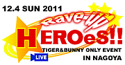 TIGER&BUNNY ONLY EVENT