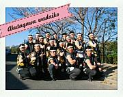 AKUTA★WADAIKO 15th