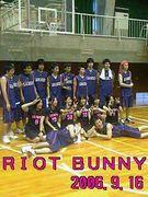 ライオットバニー♪2006〜