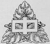 広島市立福木小学校・中学校