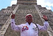 マヤ先住民の伝承