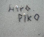 HiroPiko