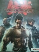 鉄拳6【PS3】