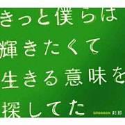 向会(ムカイ) 〜season 2〜