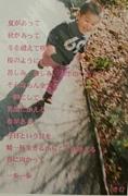 桜宮高校  ★桜高魂★