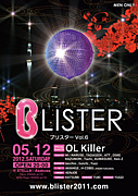 ★BLISTER 浅草GAY PARTY★