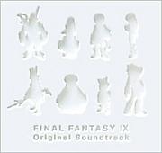 FF9♡音楽
