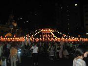 納涼大盆踊り大会