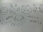 ★蔭山ゼミナール★