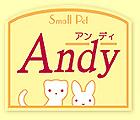 小動物専門店 Andy