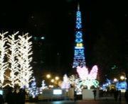 『粋なオフ会』〜北海道