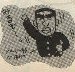 タトエ研究会