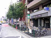 【駅コミュ】東新宿駅物語