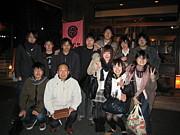 ◎狛江高校◎31期自然科