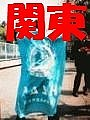 テニスサークルPASH-関東支部
