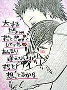 ◆◇ポェムっ子◆◇