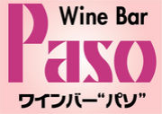 Wine Bar PASO