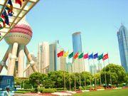 上海市浦東新区区民の会