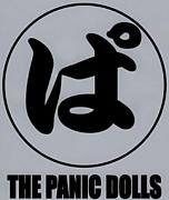 THE PANIC DOLLS