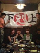 We are GEKOKUZYO→
