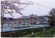 兵庫県赤穂市立高雄小学校