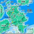 関西因島市人会