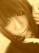 Vocalist ANRI