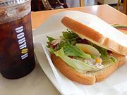 名古屋で朝カフェ行こうぜ!