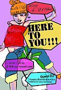 Here To You!!!