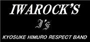 IWAROCK'S