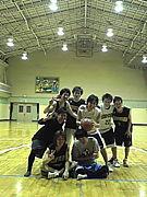 横須賀のバスケ好き集合!