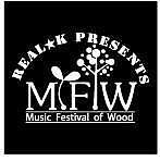 森の音楽祭水口