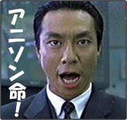関西アニソン カラオケ部
