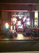 岡山 雑貨屋パワーハウス