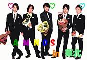〜AMNOS in東北限定〜