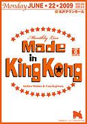 Made in KingKong