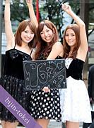 北海道×美人時計×BC