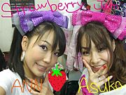 ★Strawberry Jam★