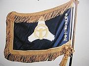 多賀城二中 昭和57年度卒業生