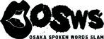 OSWS(OSAKA SPOKEN WORDS SLAM)
