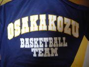 高津高校バスケットボール部