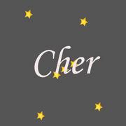 Cher 〜シェール〜