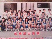 芝山バスケ部 Fat Family